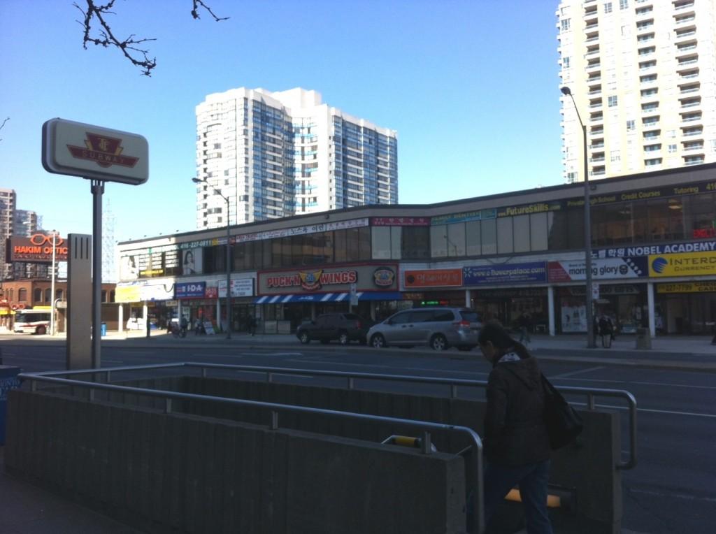Finch Subway Station